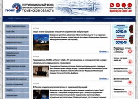 tfoms.ru