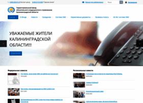 tfoms39.ru