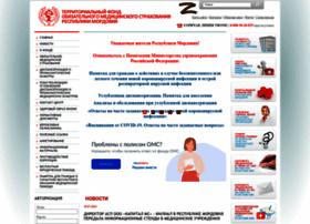 tfomsrm.ru