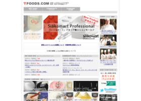 tfoods.com