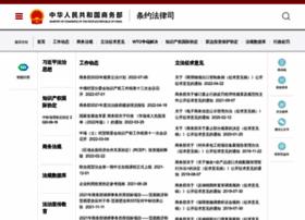 tfs.mofcom.gov.cn