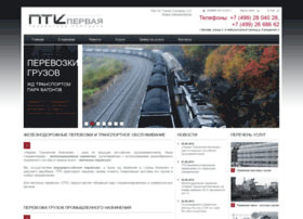 tftc.ru