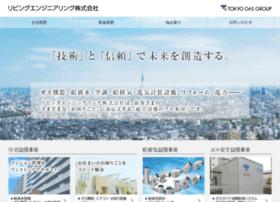 tg-tosetz.co.jp
