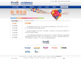 tga.pcgames.com.cn