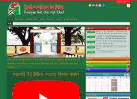 tgbhs.edu.bd
