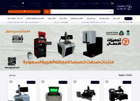 tghezat.com