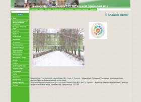 tgim1.edusite.ru