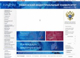 tgngu.tyumen.ru