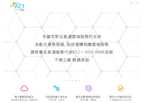 tgtact.com