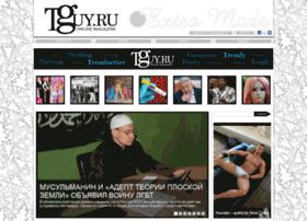 tguy.ru