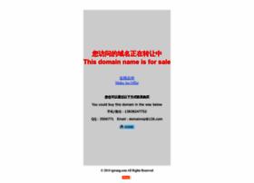 tgwang.com