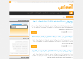 th-arab.blogspot.com