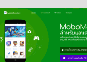 th.mobomarket.net
