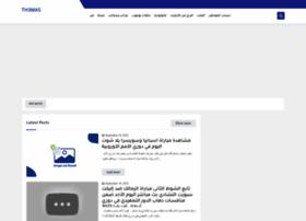 th3mas7er.blogspot.com.tr