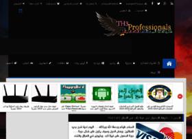 th3prof-web.com