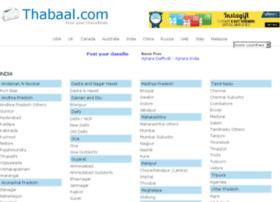 thabaal.com