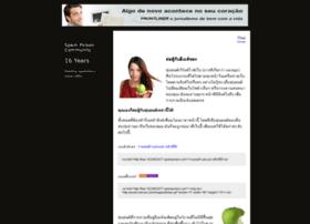 thai-74327880017.spampoison.com