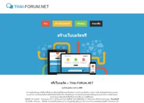 thai massasje forum strap on