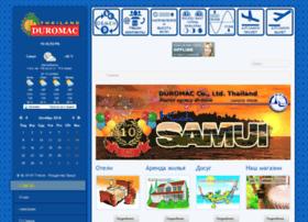 thai-samui.info