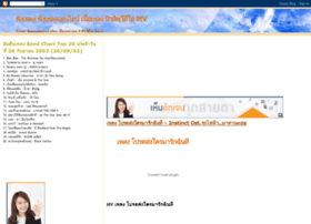thai-songs.blogspot.com
