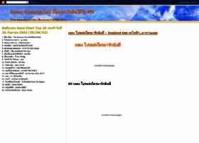 thai-songs.blogspot.com