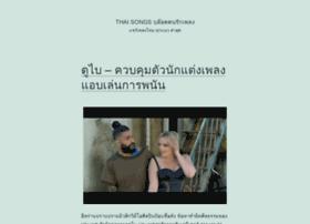 thai-songs.com