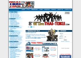 thai-toku.com