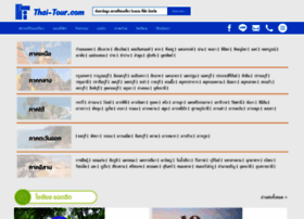 thai-tour.com
