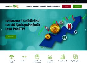 thai.forex4you.com