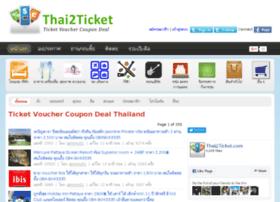 thai2ticket.com