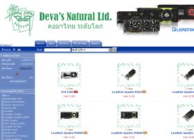 thai3dshop.com