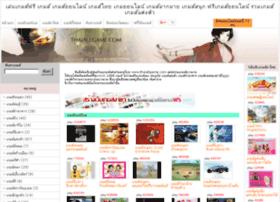 thaiallgame.com