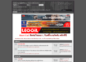 thaialmeraclub.com
