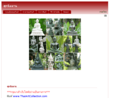 thaiartcollection.tarad.com