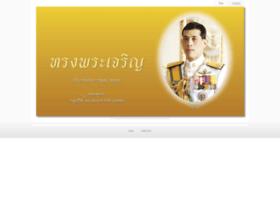 thaibev.com