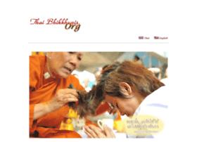 thaibhikkhunis.org