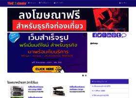 thaibizcenter.com