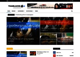 thaiblackbox.com