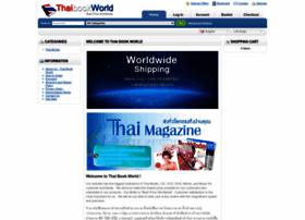 thaibookworld.com
