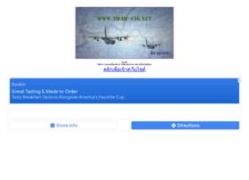 thaic-130.net