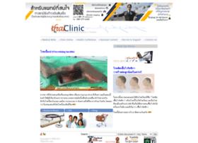 thaiclinic.com