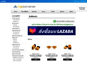thaiconverter.com