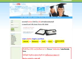 thaicpdonline.com
