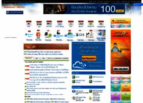 thaicreate.com