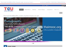 thaicyberu.go.th