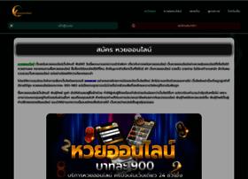 thaidarkside.com