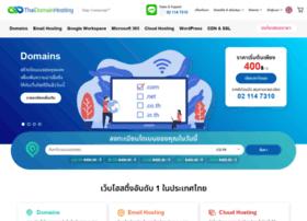 thaidomainhosting.com