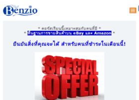 thaidropship.com