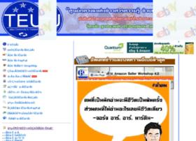thaiebayuser.com