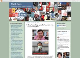 thaienews.blogspot.co.uk